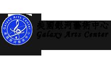 Galaxy Arts Center